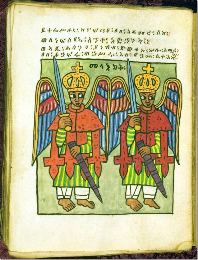 Ethiopian_Biblical_Manuscript_-_U.Oregon_Museum_Shelf_Mark_10-844_a