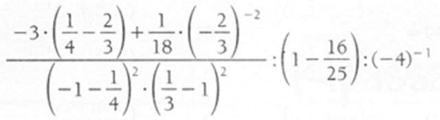 Espressione con numeri relativi