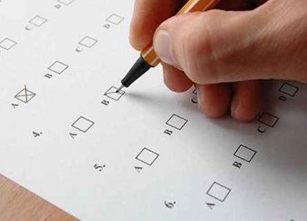 Prove d'ingresso per la Prima Media, online con voto finale