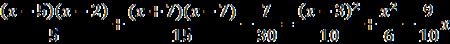 Espressione algebrica con frazioni e potenze